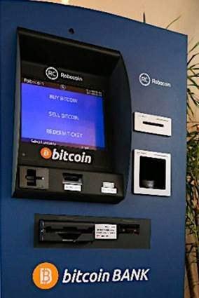 国内初のビットコイン ATM「ロボコイン」、本日18時から西麻布「VERANDA」で利用可能に