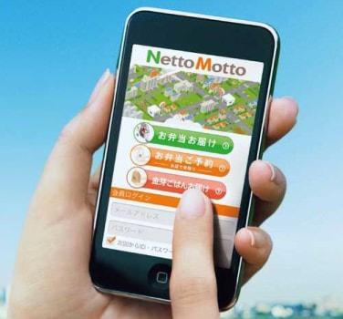 弁当チェーン「Hotto Motto」、Web 予約・宅配サービス「Netto Motto」開始