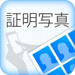 キヤノン「スマホで証明写真」アプリ提供開始、自宅のプリンタで出力可能
