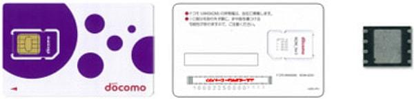 eSIM はカード型とチップ型の2種類を用意