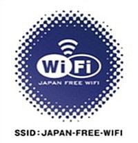 """横浜ランドマークタワーで無料 Wi-Fi 開始、外国人観光客への""""おもてなしの気持ち"""""""