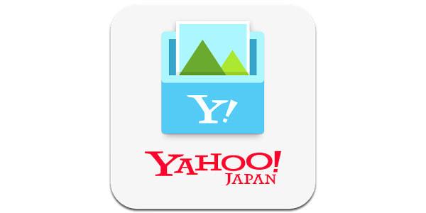 容量無制限!--ヤフーのオンラインストレージ「Yahoo!ボックス」が新プラン、Google に続く