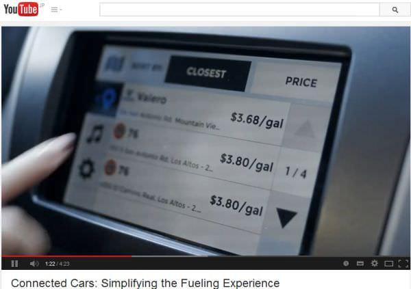 SAP が HANA でコネクテッドカーの給油をシンプルに、トヨタ IT や VeriFone が協力