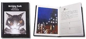 1987年刊行の「Birthday Book Vol 1『12の月の物語』」 (C)AKIKO IKEDA/Team Dayan