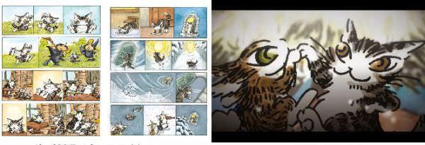 スタンプの下敷きとなったコミック(左)とアニメ(右) (C)AKIKO IKEDA/Team Dayan