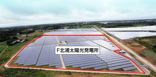 NTT ファシリティーズ、茨城県行方市に太陽光発電所を建設