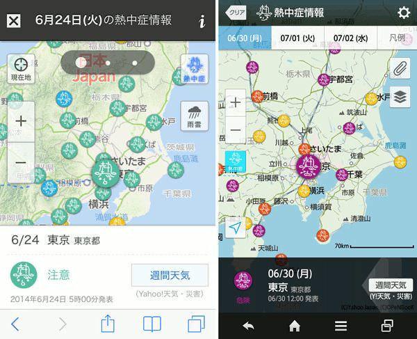 ヤフー、「Yahoo! 地図」に地域ごとの熱中症情報を表示、スマホには危険度をプッシュ通知