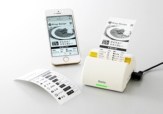 iPhone の画面そのままのサイズで印刷できるプリンタ「ロルト」、キングジム
