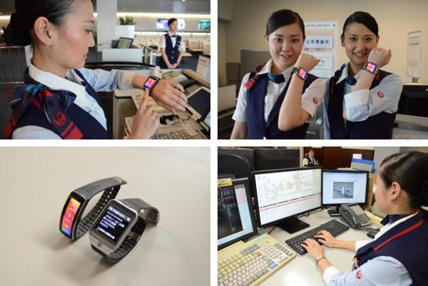 JAL、空港スタッフにスマートウォッチを配布する実験、業務に必要な情報を手元で確認