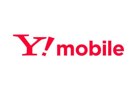 ワイモバイル新プラン、月5,980円で 7GB 通信可能、300回の通話定額付き