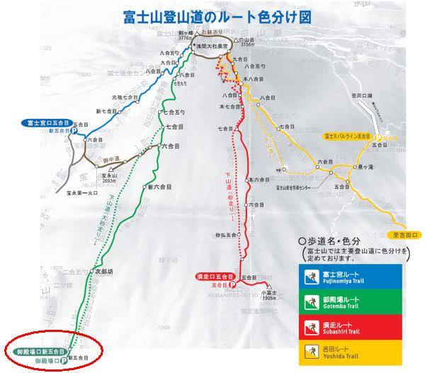 KDDI、富士山で外国人観光客向けに無料 Wi-Fi サービスを提供