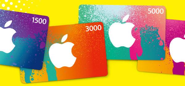セブンとローソン、必ず iTunes コードがもらえるキャンペーン、iTunes カード購入で