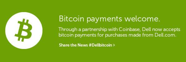 米国 Dell、「ビットコインでの支払い歓迎」
