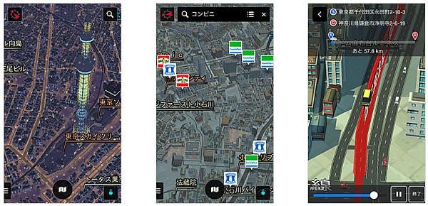 「ドコモ地図ナビ」に「3D地図」追加、立体的な地図でわかりやすくルート表示