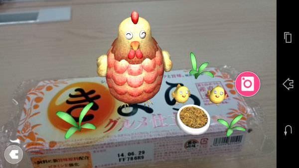 富士深層水で育てたニワトリの卵「きよらグルメ仕立て」、プロモ AR アプリが楽しい