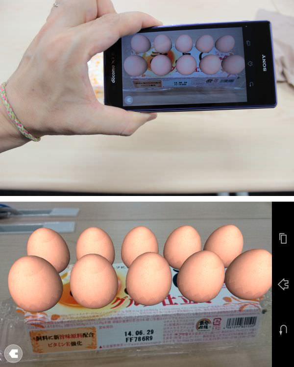 パッケージにかざすと卵が出てくる