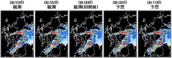 気象庁、降水域分布を250mメッシュで予測する「高解像度降水ナウキャスト」提供開始