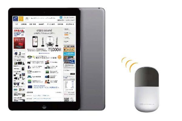 iPad Air を月1,990円で使えるプラン、低速データ通信付き-- PC DEPOT
