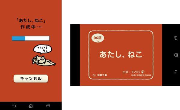 完成したフォトムービーを見よう 「横浜市在住のすみれさんです」のアナウンスが聞こえてきそう