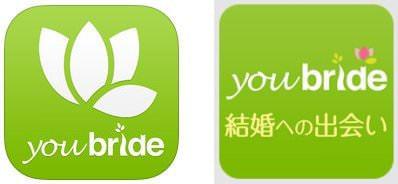 ミクシィ傘下の結婚支援サイト「youbride」が iOS アプリ公開、基本機能は無料