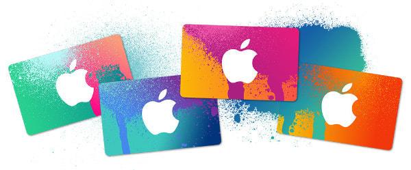 TSUTAYA と GEO、iTunes コードがもらえるキャンペーン、iTunes カード購入で