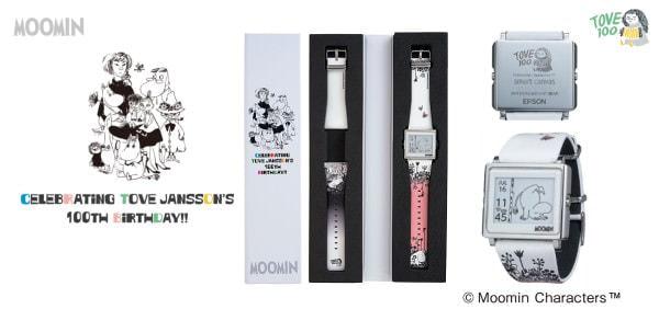 ムーミン「MOOMIN!ムーミン展」限定モデル(W1-MM2011T) (出典:Smart Canvas 公式サイト)