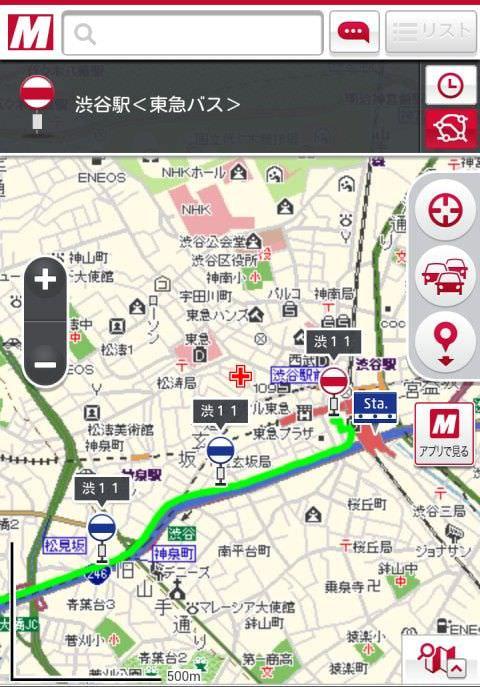 スマホ地図サイト「MapFan」、東急バス/京王バス/京成タウンバス/ケイエム観光バスの90路線を追加