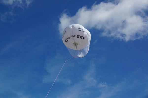 気球は地上数十メートルの高さまで揚がる