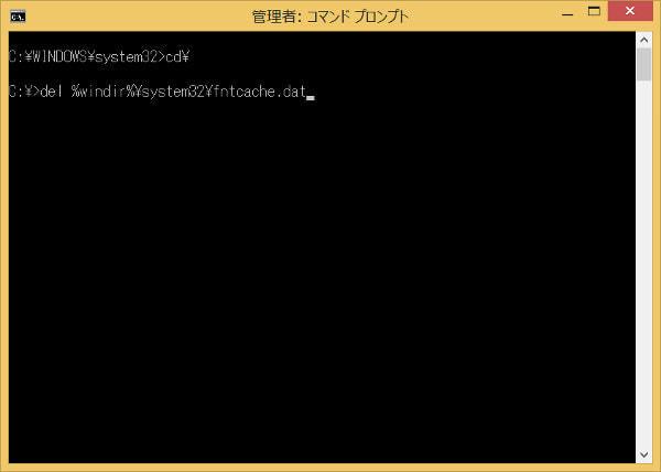 PC が起動不能になる恐れ-- 8月13日公開の Windows Updateに危険な不具合