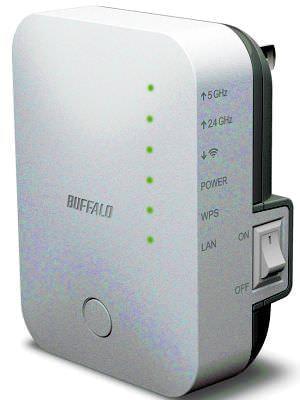 バッファロー、コンセント直挿しタイプの Wi-Fi 中継器を発売