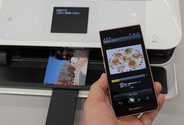 NFC/Wi-Fi でワンタッチ印刷/スキャンを可能とする 「PIXUSタッチ」