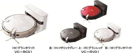 東芝、留守番もできるスマートロボットクリーナーを発売