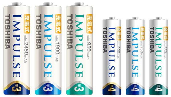 東芝、5,000回充電できるニッケル水素電池「IMPLUSE」新製品 --「eneloop」並に