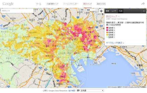 Google が「防災マップ」公開、地難所情報や東京都の地域別危険度、NTT 東の公衆電話情報を掲載