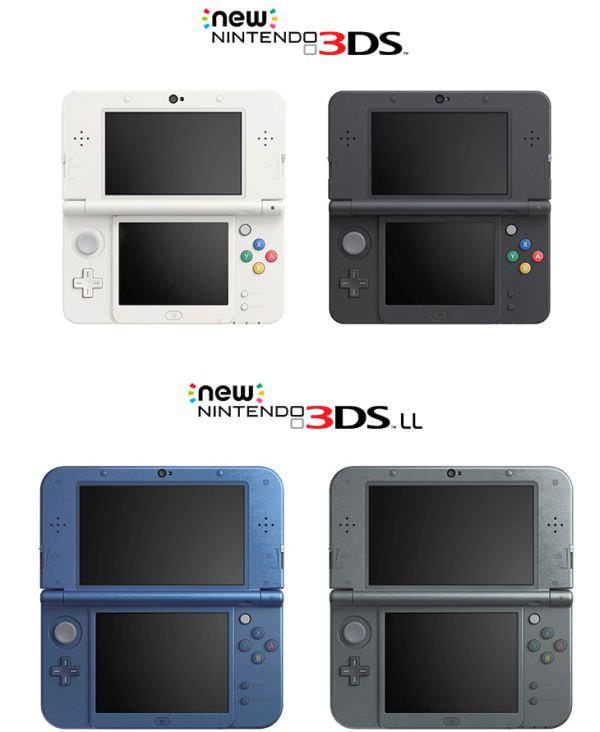 「ニンテンドー 3DS」に操作の幅が広がった「New」が登場