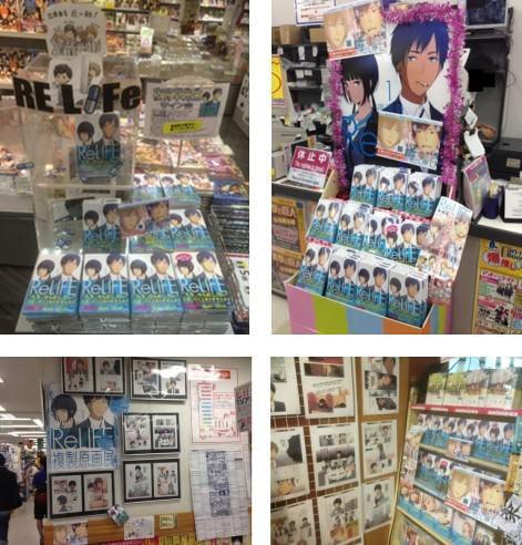 ReLIFE を販売する書店の店頭 上:SHIBUYA TSUTAYA(左)、アニメイト新宿店(右) 下:ジュンク堂書店池袋本店(左)、文教堂書店渋谷店(右)