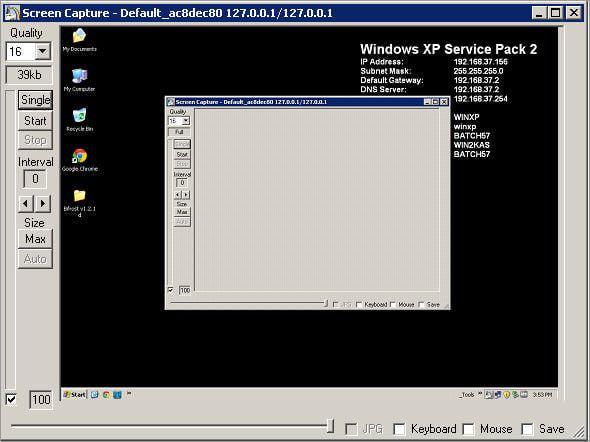 「BIFROSE」が感染した PC から取得したスクリーンショット
