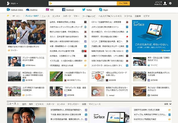 「MSN」が産経デジタルと別れ、キュレーションサービス開始