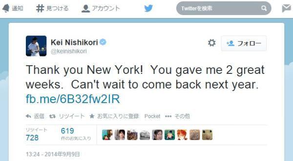 試合終了後のコメント (出典:錦織圭さんの公式 Twitter アカウント)