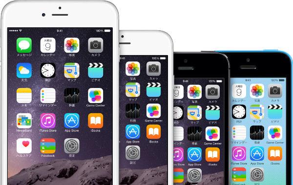 iPhone 6、「サファイアガラス」「防水」は不採用--「NFC」「TD-LTE」「CA」「VoLTE」対応
