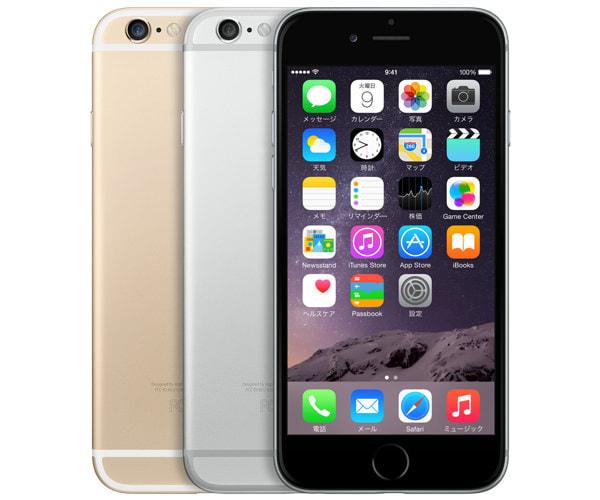 iPhone 6、SIM フリー版は6万7,800円から、5s より1万円高