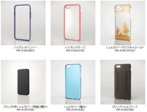エレコム、iPhone 6 および iPhone 6 Plus 対応のケースや保護フィルム、255アイテムを順次発売
