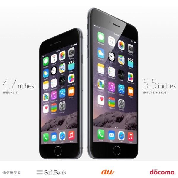 ドコモも「iPhone 6」「iPhone 6 Plus」を9月12日に予約開始、19日に発売