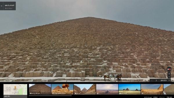 Google、ピラミッドやスフィンクスのストリートビュー画像を公開