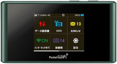 ワイモバイル、CA 対応モバイル Wi-Fi ルーター「Pocket WiFi 305ZT」、下り最大 165Mbps