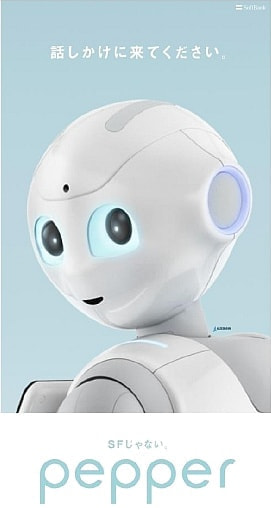 音声合成エンジン「AITalk」がソフトバンク製ロボット「Pepper」の声に