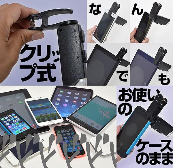 ミクロの世界をスマートフォンで!「なんでもスマホマイクロスコープ」