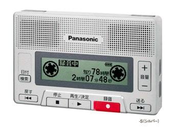 パナソニック、IC レコーダー「RR-SR30」を発売―わかりやすいボタン配置のカセットテープ型デザインを採用
