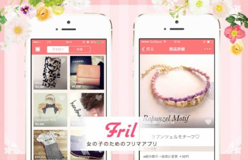 クックパッド、女性向けフリマアプリ「Fril」運営会社 Fablic に出資