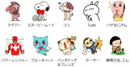 日本国内で人気のスタンプ上位10種類